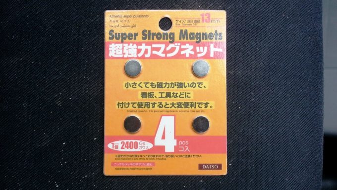 プラグ交換に使うネオジウム磁石