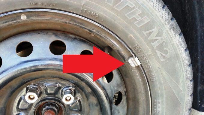 タイヤに取り付けられた鉛