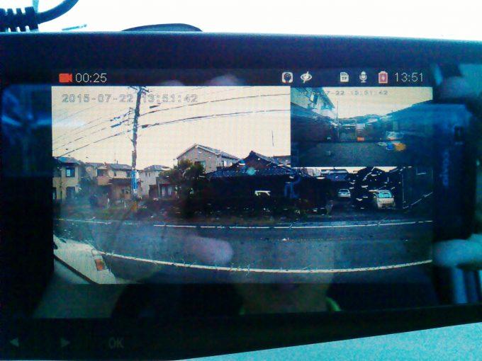 自分でリアカメラ付きドライブレコーダーを取り付ける方法