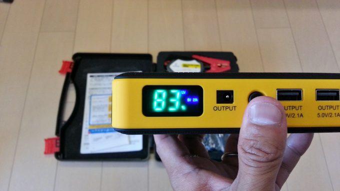 バッテリー上がりに使えるジャンプスターターの購入直後の容量