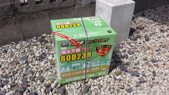 バッテリーを交換するためのバッテリー