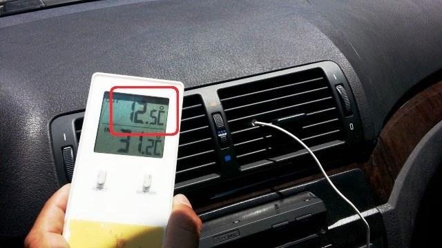 エアコンの吹き出し温度が10℃以上になっている