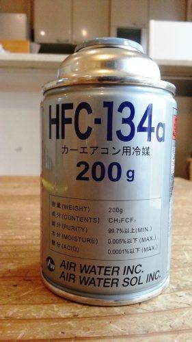 R134aのサービス缶
