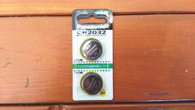 スマートキーの交換用電池