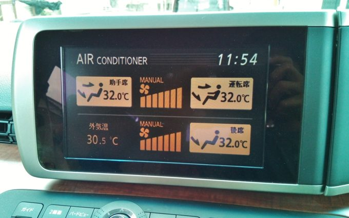 ヒーターの設定温度を最大にする