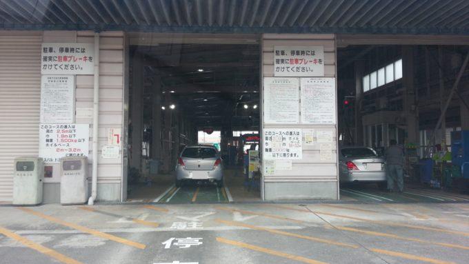 ユーザー車検の検査ラインは2種類ある
