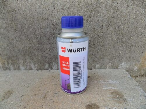 BMWの冷却水漏れ止め剤(ウルス)